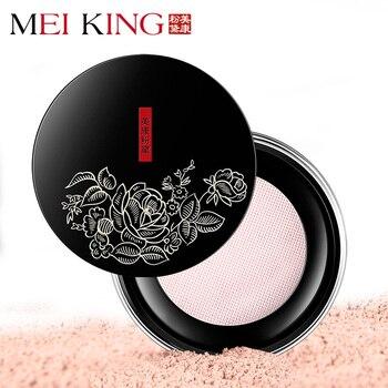 Meiking роуз завод порошка широкий установка порошок 15 г отбеливание осветляющая тон кожи макияж функция SF-1504MG