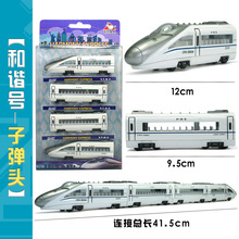 Simulation China's high iron harmony Train  Long Train Scale Metal Car Model Diecast Kids Pocket Toys Collection Best Gift