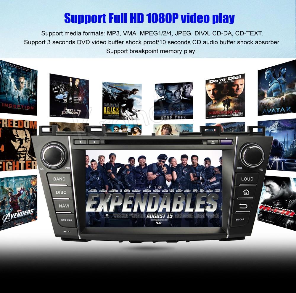 krando mazda 5 premacy android car radio gps dvd player navigation multimedia system (11)
