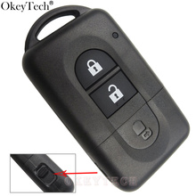 2 Button Remote key Shell For Nissan Micra Xtrail Qashqai Juke Duke Uncut Blade For Nissan Key Fob Cas Replacement Free Shipping(China)
