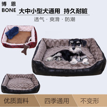 A new international on behalf of Brian wavy kennel dog mat large dog golden retriever dog bed washable(China)