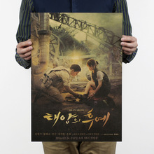 Descendants Of The Sun  /Classic Korea Movie Poster / Retro Nostalgia / Advertising Posters / Bar Decorative Painting 51x35.5cm