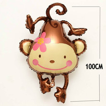 Lovely flower monkey Aluminum foil balloons inflatable balloon birthday party decorations kids toys Animal zoo festa ballons 1p