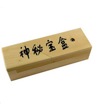 Brain Teaser Puzzle for Adults/Children's Gift,New Style Mysterious Wooden Box Kong Ming Lock 2 Pcs/Lot
