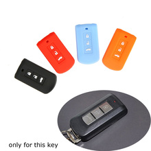 Silicone Car Key Cover Case For Mitsubishi Lancer ASX Pajero Outlander ect. Smart Remote Car Key Case 4 Colors Optional