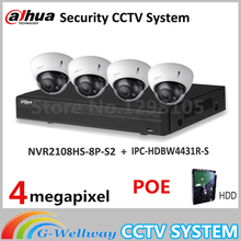 Dahua DH208RS Security CCTV Camera Kit With NVR2108HS-8P-S2 IP Camera IPC-HDBW4431R-S P2P Surveillance System Easy to install(China)