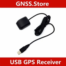 Free Shipping USB GPS Receiver Ublox 7020 gps chip GPS Antenna G-Mouse replace BU353S4 VK-162(China)