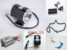 48V1000W Electric Motor Set ( Motor + Controller + Charger + Throttle + Chain + Key Lock) Kit Electric Bike Scooter