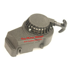 2017 Hot Sell Standard Silver Pull Starter Start Part for 47cc 49cc 2 Stroke Engine ATV Quad Go Kart Dirt Pocket Mini Moto Bike