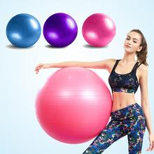 Hot Sale Anti Burst Yoga Ball Exercise Gym Useful Fitness Equipment Accessories Sports Tool Sets Health High Quality