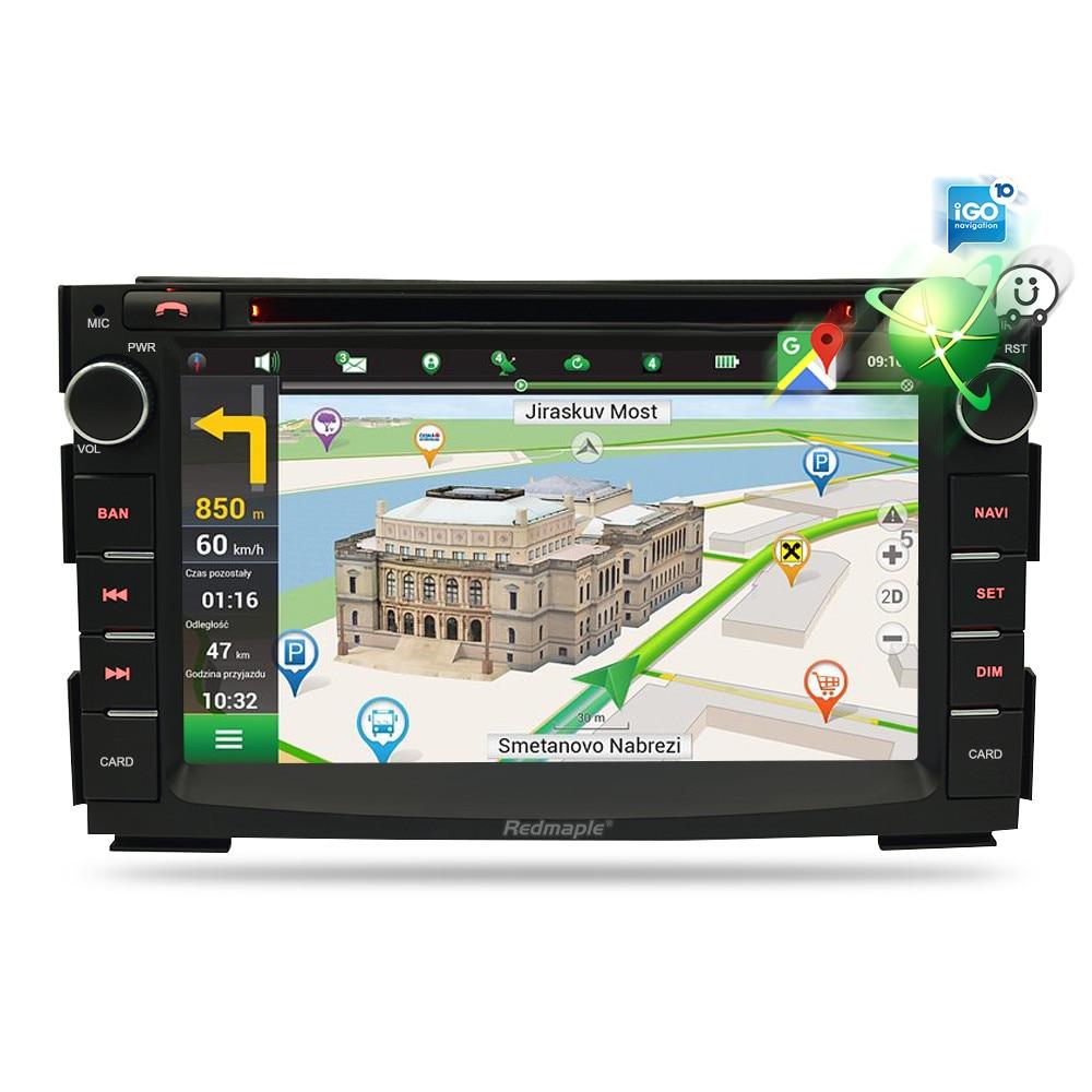 car multimedia player86