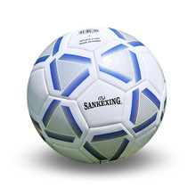 Free ship soccer ball size 5 competition professional football PU leather ball football sewing by machine ball for soccer C3
