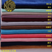 Upscale Home Decor Clothing Material DIY Handmade Sewing 16 Stripes stretch Elasticity Corduroy Dyeing Fabric Cloth Width150cm(China)