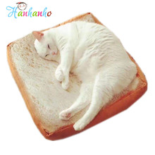 INS HOT Simulation Toast Bread Slices Cushions Cat Special Bread-type Pillow Creative Pet Toy 40*40cm