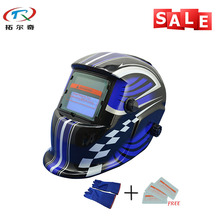Fast Delivery Blue Racer New Model Helmets Electronic Custom Auto Darkening Welding Helmet TRQ-HD01-2233FF-BG
