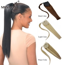 "Virgin Human Hair Ponytail ExtensionS 18"" 22"" Real Hair piece For Black Women Brazilian Hair Clip Ponytail Black Friday Deals"
