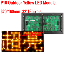 Waterproof P10 Outdoor Yellow LED Module 320*160mm 32*16pixels P10 yellow LED message display module 5pcs/lot(China)