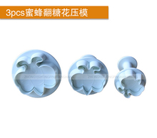 New 3PCS/Lot, Food Grade Plastic,Bee Shape  For Cookie Cutter, Fondant Bakeware Decorating, Rice, Sanwich Molds 020160
