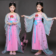 2017 autumn traditional chinese dance costumes girls for kids sleeve fan dress folk costume woman ancient hanfu(China)