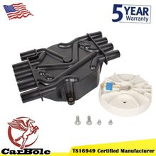 DR474 DR331 Distributor Cap and Rotor Kit Fits Chevrolet & GMC Trucks Vortec for brand chevrolet(China)