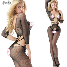 Buy Sexy Sleeved Seductive Erotic Hot Lingerie Babydoll Teddy Catsuit Lotus Garter Belt Bodystocking Teddy Underwear Sleepwear Latex