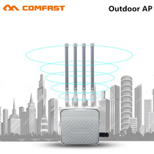 High power Omni directional Outdoor wireless AP 5.8Ghz 802.11 ac/b/g/n ac WiFi cover base station 1750Mbps gigabit WI-FI routers