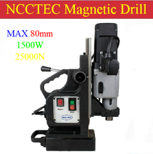 80mm Core drill Magnetic Drills NMD80C | 3.2'' MAGNETIC Drilling Machine | 1500W professional machine for professional buyer(China)
