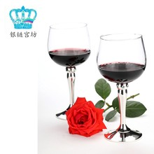 Diamond bordered silver column wine cup lead-free goblet fashion royal red wine cup