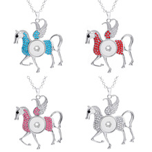 Cute Horse Snap Button PendantJewelry 2014 Fashion Zinc Alloy horse equine horse  Silver color plated plating with rhinestone