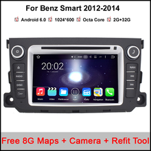 Octa 8 core Android 6.0.1 Car DVD Player GPS For Mercedes/Benz Smart Fortwo 2012 2013 2014 with RDS Radio WiFi BT Free maps
