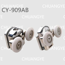 Metal shower pulley wheels arc glass partition sliding door pulley shower room hardware(China)