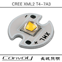 CREE XML2 warm white T4 7A  High Power LED Flashlight LED lamp