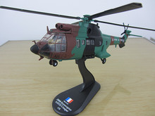 AMER 1/72 Model Airplane Aircraft France 2000 Eurocopter AS532 Cougar armeo de terre Diecast Airplane Model Collections Gifts(China)