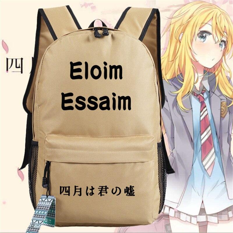 Hot Shigatsu wa Kimi no Uso Kaori Miyazono Cosplay Backpack Oxford Students Schoulders Laptop Bag Satchel<br>