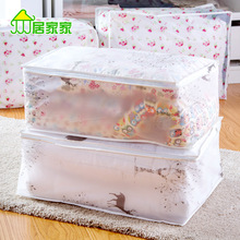 Quilts pouch quilt moving loaded big bags of clothes sorting bags luggage bags moisture-proof package