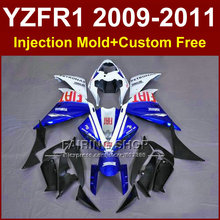 FIAT Motorcycle body parts for YAMAHA fairings YZFR1 2009 2010 2011 Injection YZFR1 09 10 11 12 R1 bodyworks YZF1000 R1 +7Gifts