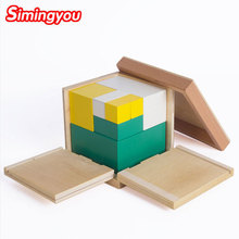 Simingyou Wooden Toys Double Number Of Mathematics Teaching Aids Box Montessori Educational Kids Toys C20-A-191 Drop Shipping(China)