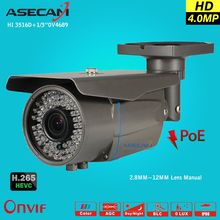 Super HD 4MP H.265 IP Camera Zoom Varifocal 2.8-12mm lens OV4689 HI3516D Onvif Bullet CCTV Outdoor PoE Network Security Camera(China)