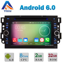 "7"" Android 6 Octa Core 2GB RAM 32GB ROM Car DVD Player Radio Stereo GPS For Chevrolet Epica Tosca Lova Aveo Captiva Spark Matiz"