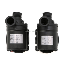 800L/H 5M DC 12V 24V Solar Brushless Motor Hot Water Circulation Water Pump -B119(China)