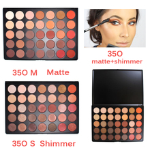 Newest 350 Palette 35 Color Eyeshadow Palette Earth Warm Color Shimmer Matte Eye Shadow Cosmetic Beauty Makeup Set 35W 35K 35F(China)