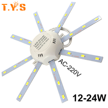 LED DIY Celling Lamp Light 5730SMD 12W 16W 24W Cold White ceiling lights kitchen lamp Energy Saving DIY Magnetic ring fixed(China)