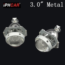 Buy 2pcs 3.0 inch car Bi xenon Bixenon hid Projector lens metal holder H1 H4 H7 hid xenon kit headlight car headlight for $44.44 in AliExpress store