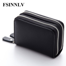 FSINNLV Genuine Leather Unisex ID Card Holder 13 Colors Card Wallet Credit Card Business Card Holder Protector Organizer DC118(China)