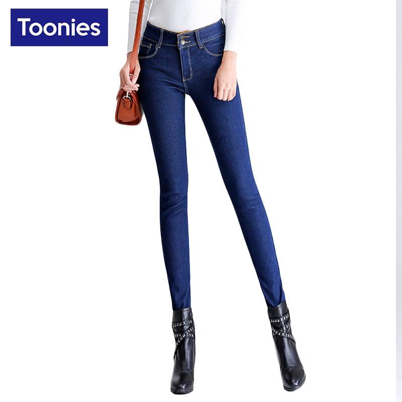 Winter High Waist Boyfriend Jeans For Women Thick Warm Denim Pants with Velvet Pencil Skinny Jeans Trouser Outerwear Jean FemmeОдежда и ак�е��уары<br><br><br>Aliexpress