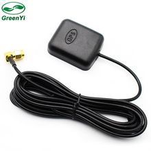 Free Shipping , High Gain Car GPS Aerial Mini GPS Antenna with Two Amplification Car DVD Navigation 3m SMA Interface