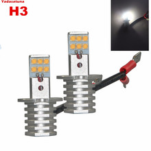 2*New White H3 Car Led Light 60W Auto External Lights Driving Lamp DRL Daytime Running LED Fog Bulb12V 24V 1000LM - Yadasatuna CarLED Store store