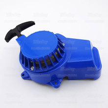 Blue Aluminum Pull Start Starter For 47cc 49cc 2 Stroke Engine Pocket Mini Moto Dirt Bike ATV Quad Go Kart Motorbike Motorcycle
