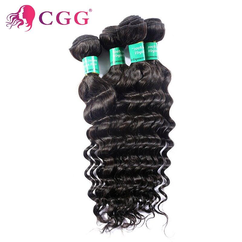 Indian Deep Curly hair Unprocessed Indian Virgin Hair Deep Wave Virgin Human Hair Weave 5 Bundles Indian CGG Human Hair Products<br><br>Aliexpress