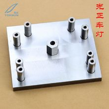 Positioning Base Plate for Koito Q5 and Hella 3 HID Xenon Bifocal Projector Lens Car Light Retrofitting Mounting Base